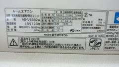 愛媛県松山市星岡 事務所様エアコンクリーニング
